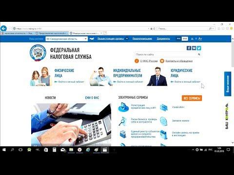 Проблема с доступом nalog.ru сайт ФНС. Решение.