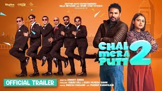 Chal Mera Putt 2 | Official Trailer | Amrinder Gill | Simi Chahal | Releasing 13 March 2020