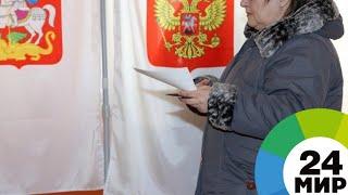 Итоги выборов в Приморье официально объявят 18 декабря - МИР 24