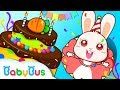 Baby Panda 39 s Birthday Party Kids Party Songs Animations BabyBus