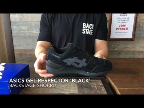 ASICS Gel RESPECTOR Black