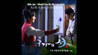 [ENG] Shin Jae (신재) - 나의 사랑비가 되어줄래 (Would You Be My Love Rain) (Gu Family Book OST)