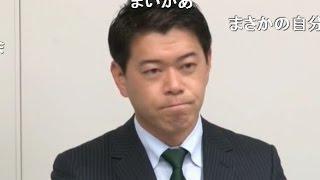 長谷川豊が記者会見で日本維新の会への意気込みと現在のPTA会長から千葉の衆院選出馬へ