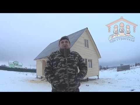 Деменьшина Г.М. - видеоотзыв о строительстве