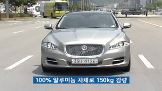 [tbs TV] 임재범 기자의 오토매거진 / 재규어 자동차 시승기
