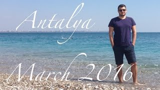Анталия - Пляж - 20 марта 2016 / Antalya   [IVAN LIFE]