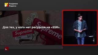 15. Реактивный интерфейс – Артём Белов