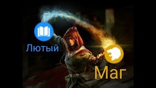TES Legends ИДЕАЛЬНЫЙ ВАРИАНТ ДЛЯ НОВИЧКА