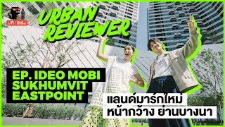 Video of Ideo Mobi Sukhumvit East Point
