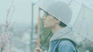 """空気公団 """"うつろいゆく街で"""" (Official Music Video Full Ver.)"""