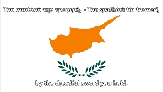 National anthem of Cyprus (Greek/Transcription/English)