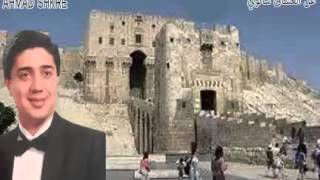 تحميل اغاني أحمد شكري/ألبوم خدني لحلب/عن العشاق سألوني((الوصله الرابعه)) MP3