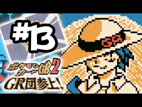 Pokemon Card GB 2 Part 13: No Holding Back