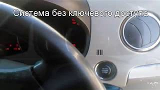 Sazuki Wagon R 2010г Видео Обзор