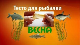 Как вязать черпак для весенней рыбалки