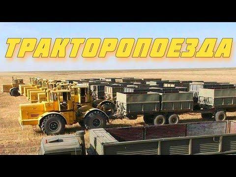 Тракторопоезд [ Трактора СССР ] АВТО СССР #36