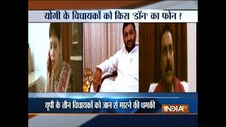 UP: BJP MLAs recieve extortion call by unknown person