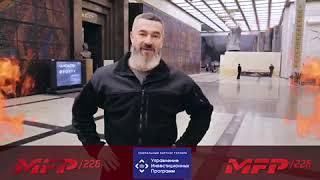 Приглашение Сергея Бадюка на турнир MFP-226
