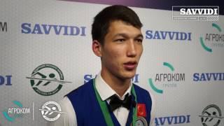 Дастан Лепшаков победитель турнира Саввиди