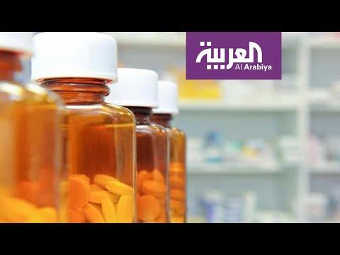 العرب اليوم - شاهد: ما هي أبرز العلاجات المطروحة لفيروس