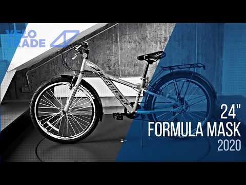 "Велосипед 24"" Formula MASK 2020: video"