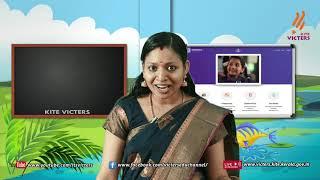 Standard 2 | Malayalam | Class – 14