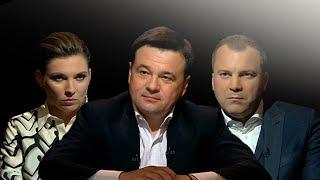 «Кошмар, ад, и ужас»: Скабеева спросила Воробьева про дольщиков
