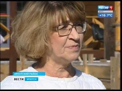 Выпуск «Вести-Иркутск» 11.10.2018 (15:25)