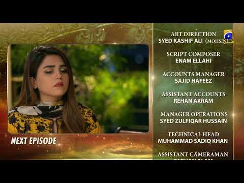 Mera Rab Waris - EP 27 Teaser - 11th July 2019 | HAR PAL GEO DRAMAS