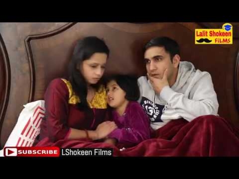 Ghar Mein Bhoot Hai - Lalit Shokeen Comedy - [www.MangaScan.Live]