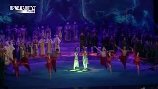 Львівська опера в очікуванні, коли ж зацвіте папороть