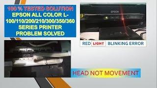 solved red light blinking epson l110 l210 l300 l350 l355