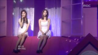 Girls' Generation - Star Star Star, 소녀시대 - 별별별, Music Core 20100206