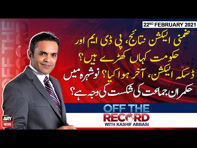 Off the Record Kashif Abbasi ARY News 22 February 2021