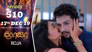 ROJA Serial | Episode 510 | 17th Dec 2019 | Priyanka | SibbuSuryan | SunTV Serial |Saregama TVShows