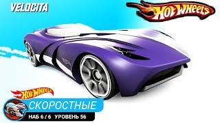 МАШИНКИ Хот Вилс НАБОР 6 выпуск #50 ИГРЫ про машины как мультик VIDEO FOR KIDS HOT WHEELS cars