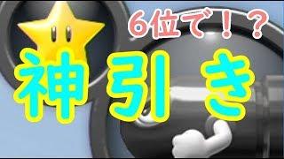 日本代表が解説っぽく実況するマリオカート8DX #104