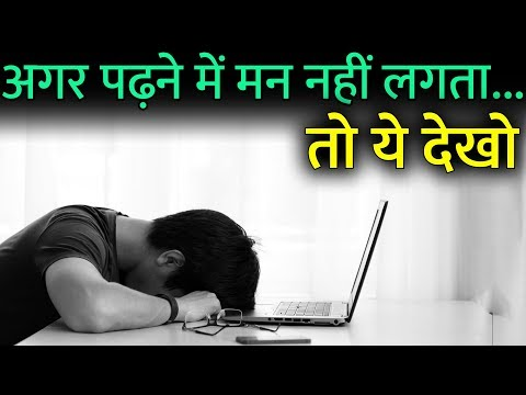 मैं बनूँगा ELON MUSK: Study Motivation Video | Powerful Motivational Speech For Success in Life