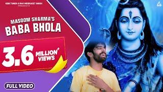Baba Bhola Masoom Sharma Bhole Baba Song  New Haryanvi Gana Haryanavi