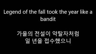 The Weeknd - Starboy ft. Daft Punk 가사해석