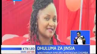 Waathiriwa wa jinsia Nakuru wajengewa chumba cha kuskiza kesi zao