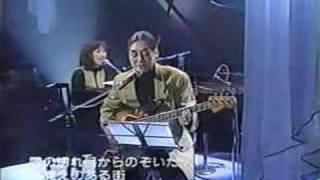 恋は桃色細野晴臣&矢野顕子