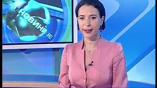 """Объектив-новости"" 28 ноября 2019"