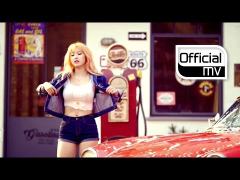 Hyo Seong - Into You