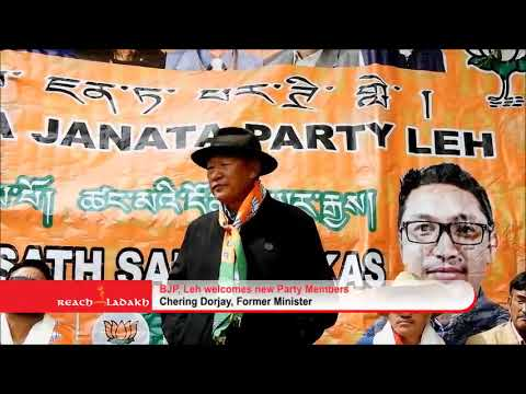 BJP, Leh welcomes new party members