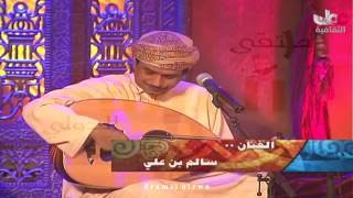 اغاني حصرية يابو العيون الكحيلة للفنان سالم علي سعيد ???????? تحميل MP3