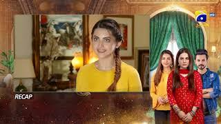 Recap - Bechari Qudsia - Episode 66 - 25th September 2021 - HAR PAL GEO