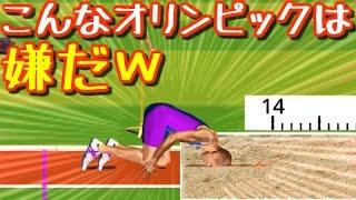こんなオリンピックは嫌だw - Ragdoll Runners 実況プレイ #3