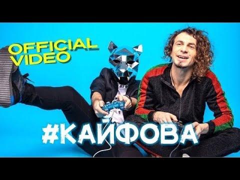 """Відео гурт """"PATSYKI Z FRANEKA"""" 2"""