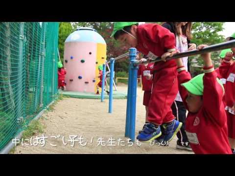 青徳幼稚園 年少さんの様子